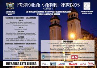 Mediaşul este gazda Festivalului Culturii Ortodoxe